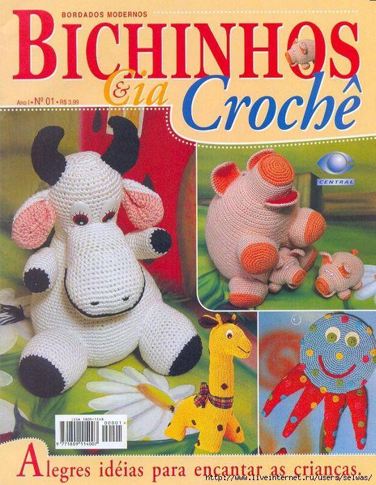 Вязаные крючком игрушки  для детей/4683827_capa (542x700, 399Kb)