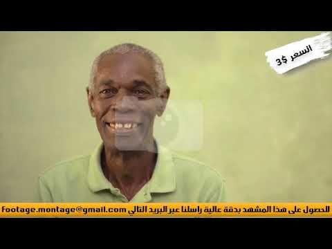 مشهد رجل كبير في السن ذو بشرة سمراء يضحك لأعمال المونتاج 3261796 Baseball Cards Baseball Sports
