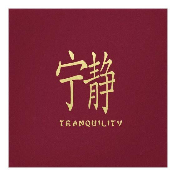 Customizable Calligraphy Calligraphyfortranquility Calm