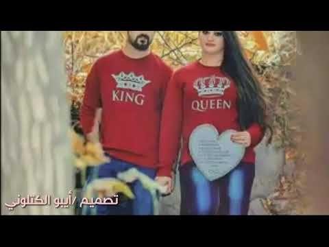 يا اول عشك وحب من صدك عباس الامير رمزيات كبلات تصخيمي طلب من صديقه Youtube Graphic Sweatshirt Baseball Cards King Queen