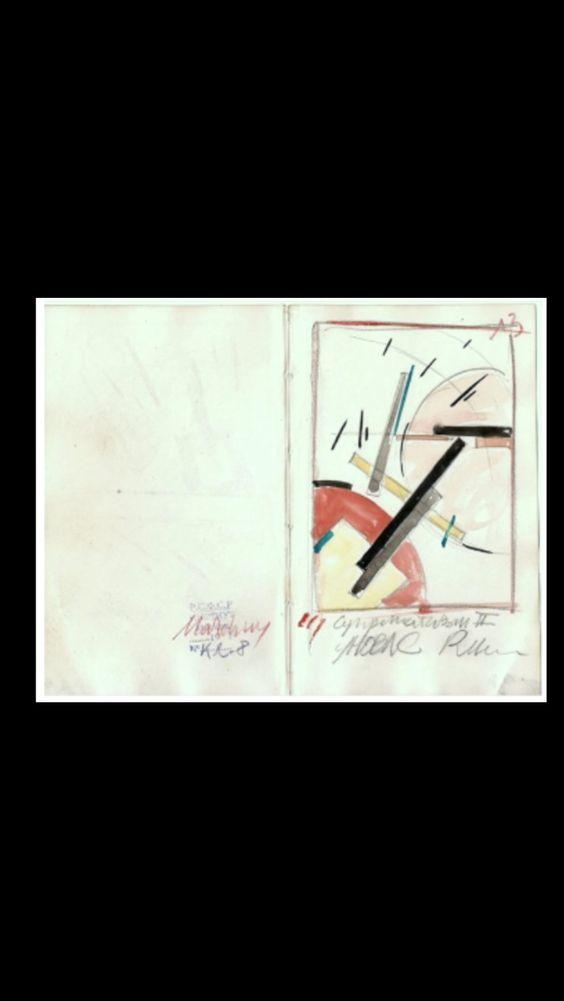 "Kazimir Malevitch - "" Malevich Sketchbook, page 13 "" - Gouache - 19 x 12 cm"