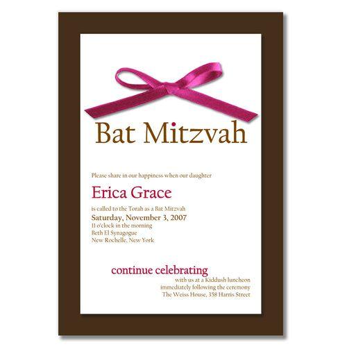 Sarah Mitzvah Invitation Unique Mitzvah Invitation By The Green