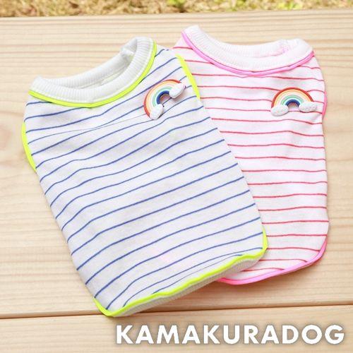 可愛い小型犬の洋服通販 鎌倉ドッグ ネオンボーダータンク 犬の洋服 洋服 通販 洋服