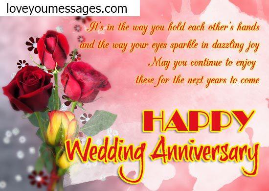 Happy Wedding Anniversary Wishes Happy Wedding Anniversary Wishes Wedding Anniversary Message Happy Wedding Anniversary Quotes