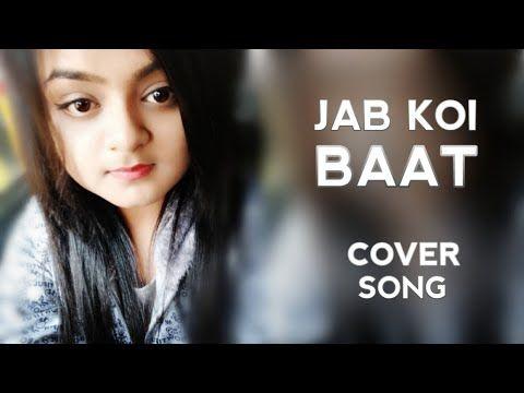 Jab Koi Baat Biggad Female Version Song Cover By Sagarika Youtube Audio Songs Songs Cover Songs