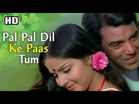 Pal Pal Dil Ke Paas Hd Blackmail Dharmendra Rakhi Bollywood Evergreen Hits Kishore Kumar Yo Kishore Kumar Kishore Kumar Songs Old Bollywood Songs