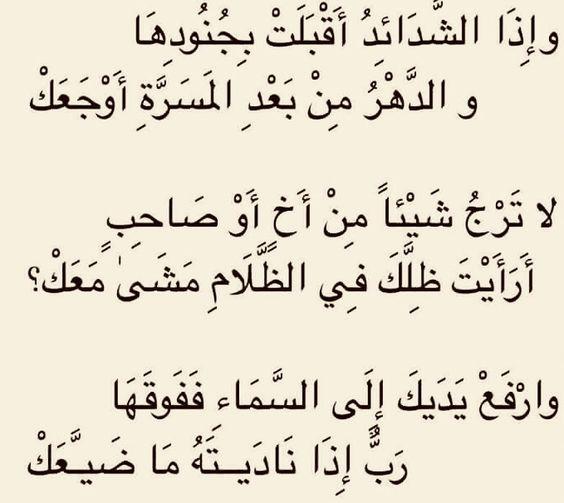 رد: حديقه الهدوء والمتعه للراقين والراقيات