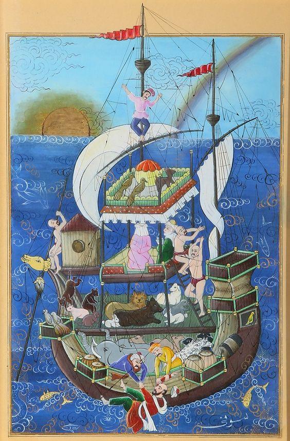 Noah's Ark Ottoman Miniature: