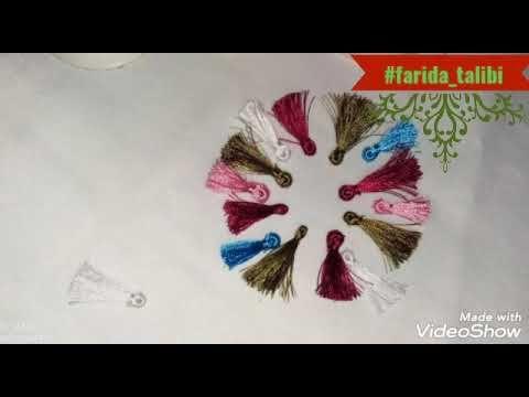 شوشات صغار لتزيين القمصان الفولار مانطيل جلابة Farida Talibi Youtube Made