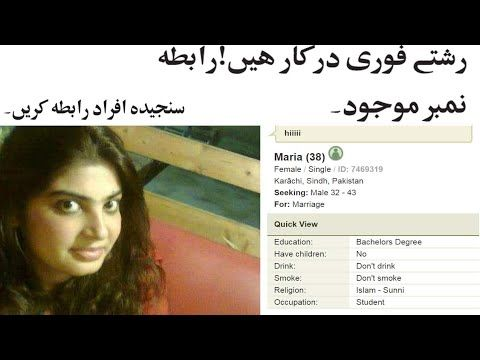 Zaroorat Rishta 2019 Us Urdu Films Rishta For Female Maria