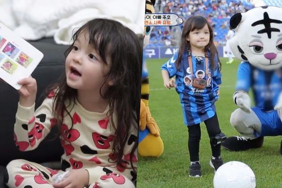"Na Eun Transforms Into An Adorable German Teacher And Soccer Player On ""The Return Of Superman"""