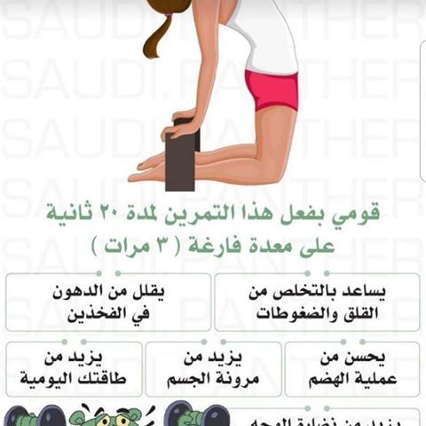 رمزيات من تجميعي K Lovephooto Instagram Photos And Videos Gym Workout For Beginners Fitness Workout For Women Gym Workouts Women