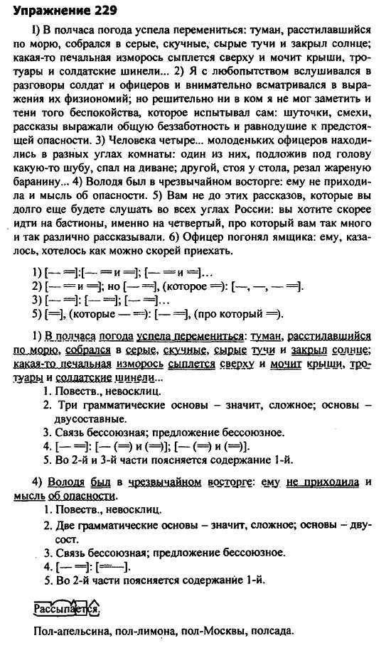 Скачать урок конспект суждение в информатике к учебнику матвеевой в 3классе
