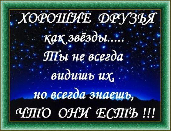 ДРУЗЬЯ,ВСЕМ ОГРОМНАЯ БЛАГОДАРНОСТЬ ЗА ПОДДЕРЖКУ!!!