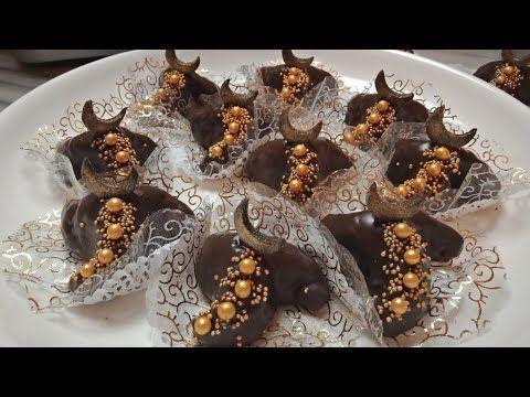 حلويات العيد 2020 جديد وحصري عرايش هلال العيد بالشكولا والكراميل سلطانة الحلويات Youtube Pralines Sweets Food
