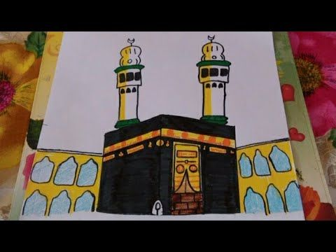 رسم الكعبه الشريفه خطوه بخطوه Mecca Drawing Youtube Drawings Rubiks Cube Disney