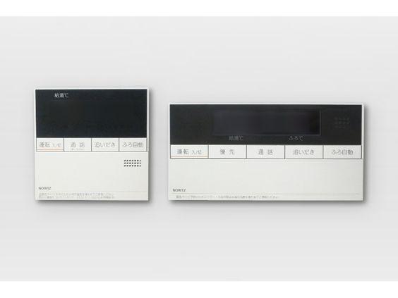 給湯リモコン [RC-D100シリーズ] | 受賞対象一覧 | Good Design Award