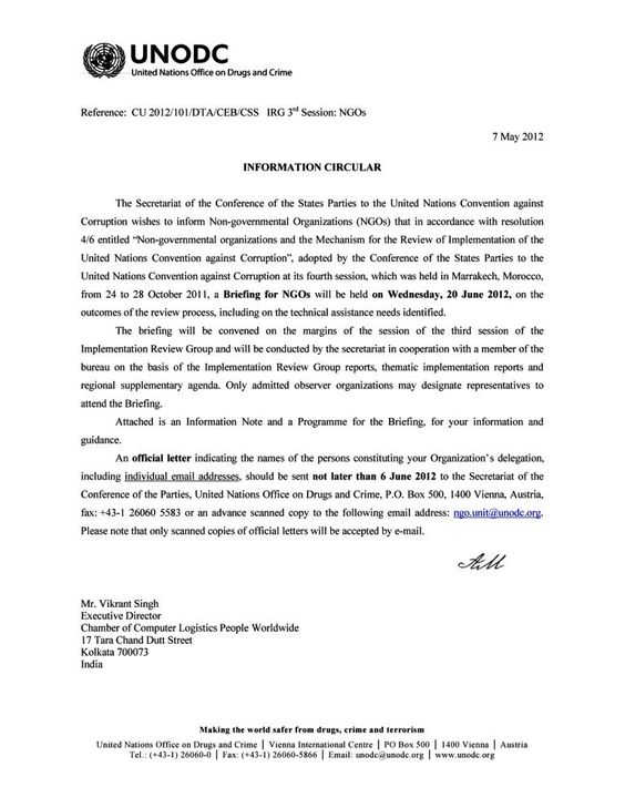 letter irg 2012 chamber of computer logistics people cover