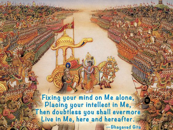 A quote from Krishna from the Bhagavad Gita.