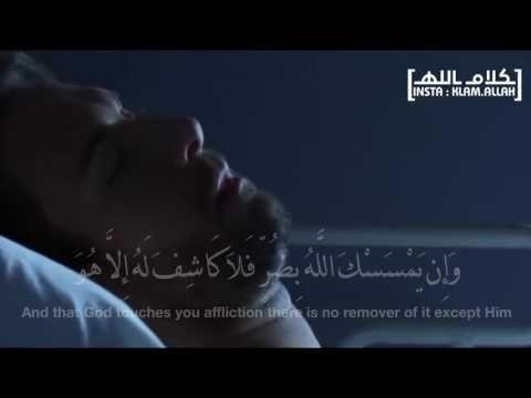 قران Hd Youtube Quotes Incoming Call Screenshot Affliction
