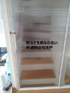 リビング階段 おしゃれまとめの人気アイデア Pinterest Saki51