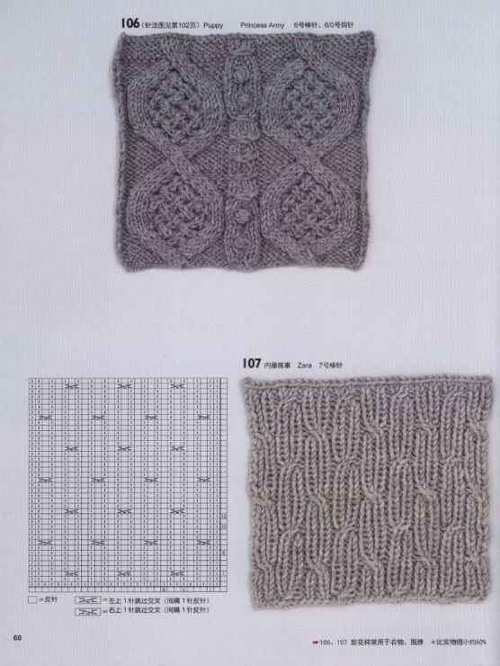 Gallery.ru / Foto # 62 - 150 Knitting Designs - svetlyachoks