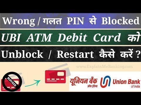 union bank of india atm surat gujarat