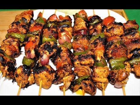 طريقة عمل الشيش طاووق قطع الفراخ المشوية على الجريل عبير Chicken Food Chicken Wings