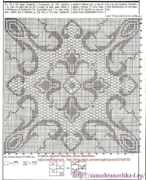 XN8ttJ0p1W.jpg (500×618)