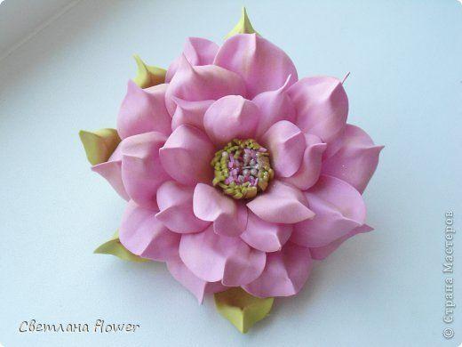 Фантазийные цветы из фоамирана