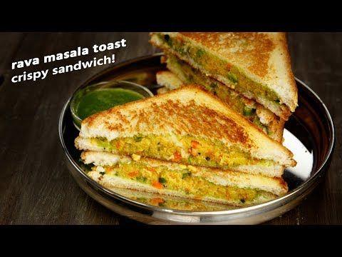 Rava Masala Sandwich Indian Breakfast Veg Suji Easy Toast Recipe Cookingshooking Youtube Indian Breakfast Toast Recipes Easy Toast Recipes
