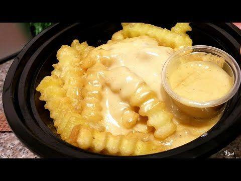 البطاطس بصوص الجبنة الشيدر من مطبخ سولا الشافعي Youtube The Originals