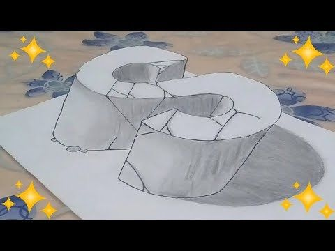 رسم حرف S ثلاثي الأبعاد Dessin 3d Dflottant Lettr S Youtube Paper Lamp Novelty Lamp Decor