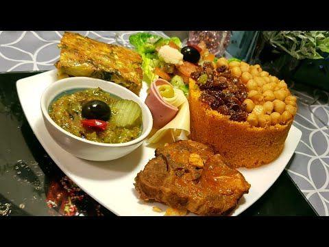 طبق عشاء تقليدي للعرس و الافراح التونسية Youtube Food Rice Chicken