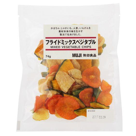 ヘルシーな野菜チップス♪無印良品の「フライドミックスベジタブル」