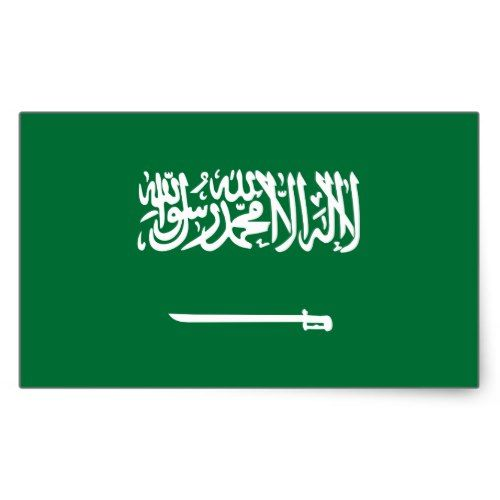 Saudi Arabian Flag Stickers Zazzle Com Saudi Arabian Flag Saudi Arabia Flag Flags Of The World