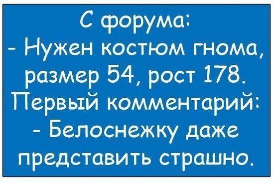 Odnoklassniki Prikolnye Kartinki Demotivatory Postery Smeshno