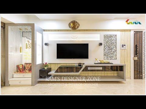 Kams Designer Is Leading Interior Designer In Pune And Pimpri Chinchwad Providing Creative Ideas T Flat Interior Design Interior Design Minimal Interior Design