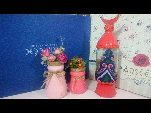 عمل كاندى جار الرمضانى بالخيميه وفازات تركى افكار رمضانيه اعاده تدوير اعمال يدويه اعمال فنيه Diy Youtube Crafts Bottles Decoration Projects To Try
