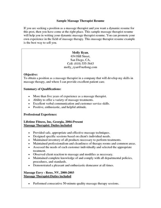 Massage Therapist Resume. 18 Free Massage Therapist Resume
