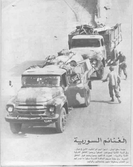 Syrian civil war 2 essay