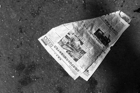 Paris, asian newspaper