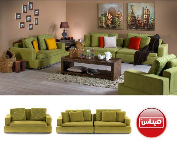 طقم كنب بألوان حيوية تزيد من جمالية الجلسة مفروشات أثاث تسوق ألوان جلسات ميداس الكويت السعودية قطر Furniture Home Decor Sectional Couch