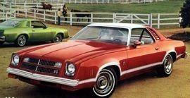 Chevelle Laguna S3 w/swivel bucket seats and a vinyl reverse landau roof: