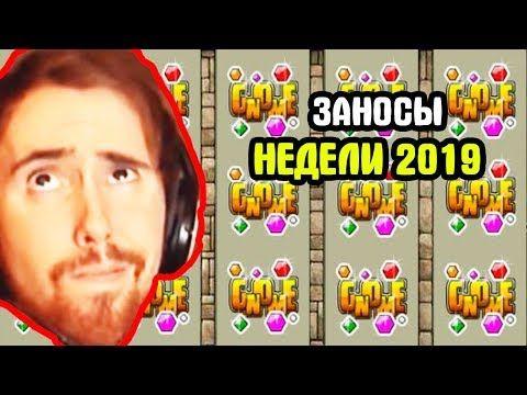Казино вулкан ссылка ментовские войны русская рулетка 4 серия смотреть онлайн