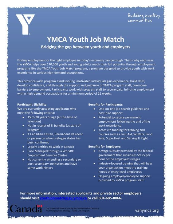Know any youth 15 to 30 struggling to find stable employment? Check out the eligibility for the YMCA Youth Job Match Program and pass it on. Contact is in Vancouver but program is province wide, including Victoria.