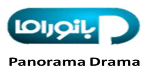 تردد قناة بانوراما دراما الزرقاء2020 1 و Panorama Drama 2 Drama Allianz Logo Gaming Logos