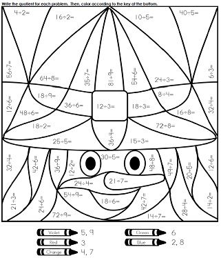 math worksheet : have some halloween fun with this mystery picture!  holidays  : Mystery Math Worksheets
