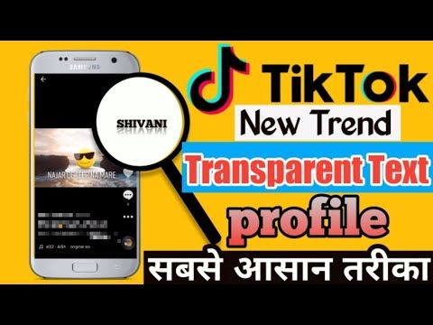 Invisible Dp Profile Add Transparent Text Dp Profile On Your Tiktok Account Full Tutorial Youtube Transparent Text Tutorial Text