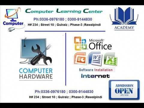 rawalpindi computer courses ulrez, gulraiz ,bahria town